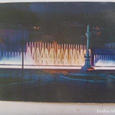 Postales: POSTAL DE GRANADA: FUENTE MONUMENTAL DEL TRIUNFO, NOCTURNA. Lote 173424139