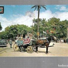 Postales: TARJETA POSTAL DE JEREZ DE LA FRONTERA, CADIZ - FERIAS. Nº 5. SUBIRATS CASANOVAS. Lote 173635822