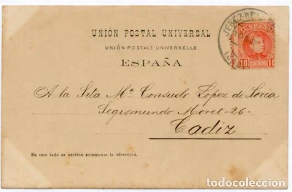 Postales: POSTAL FOTOGRAFICA ANTIGUO AYUNTAMIENTO SEVILLA SIN DIVIDIR ANIMADA 1902 - Foto 2 - 130382270