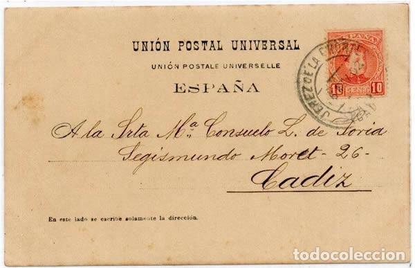 Postales: POSTAL FOTOGRAFICA ANTIGUA PUERTO DE SEVILLA ? BARCAS CON VELAS SIN DIVIDIR ANIMADA 1902 - Foto 2 - 130382766