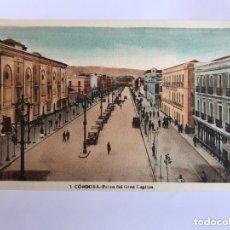 Postales: CORDOBA. POSTAL COLOREADA NO. 3, PASEO DEL GRAN CAPITAN . EDITA: ROISIN (H.1940?) NO CIRCULADA.... Lote 174022152