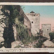 Postales: POSTAL DE GRANADA ALHAMBRA, TORRES DE LAS INFANTAS Y DE LA CAUTIVA. Lote 174068939