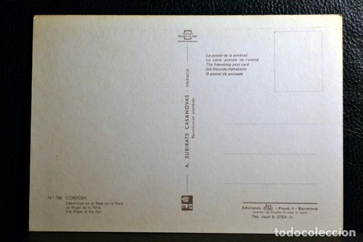 Postales: CABALLISTAS EN LA REAL FERIA - CÓRDOBA - Foto 2 - 174246310