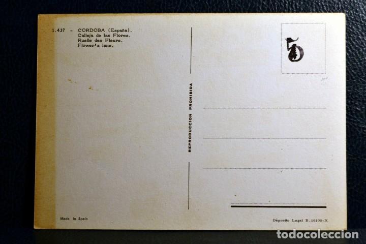 Postales: CALLEJA DE LAS FLORES - CÓRDOBA - 1437 - Foto 2 - 174247345