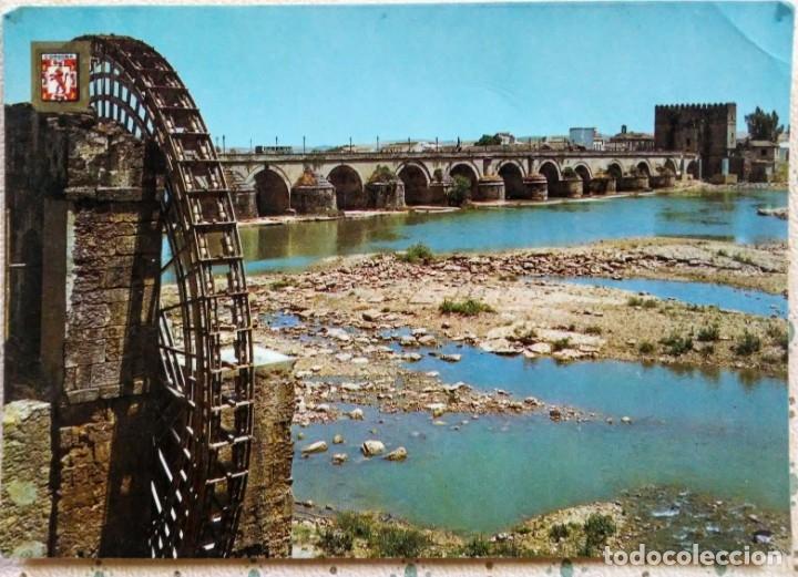POSTAL CORDOBA PUENTE ROMANO 814 SUBIRATS CASANOVAS (Postales - España - Andalucia Moderna (desde 1.940))
