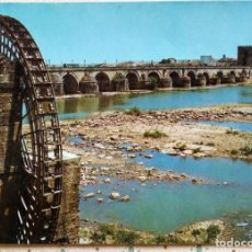 Postales: POSTAL CORDOBA PUENTE ROMANO 814 SUBIRATS CASANOVAS. Lote 174329395