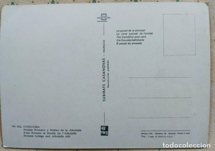 Postales: Postal cordoba puente romano 814 subirats casanovas - Foto 2 - 174329395