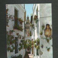 Postales: POSTAL SIN CIRCULAR - CORDOBA 1437 - CALLEJA DE LAS FLORES - SIN EDITORIAL. Lote 174357885