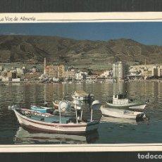 Postales: POSTAL SIN CIRCULAR - ALMERIA - ADRA - PUERTO - EDITA AGEDIME. Lote 174360378