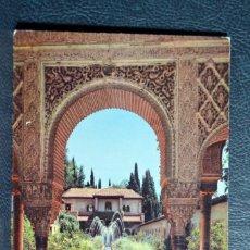 Postales: GRANADA - GENERALIFE - Nº 3229. Lote 174513700