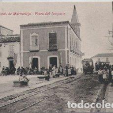 Postales: VISTAS DE MARMOLEJO (JAEN) - PLAZA DE AMPARO. Lote 175182428
