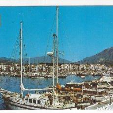 Postales: 17 - MARBELLA (COSTA DEL SOL).- PUERTO JOSÉ BANUS.. Lote 175412067