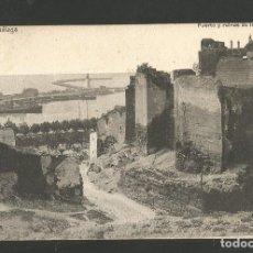 Postales: MALAGA-PUERTO Y RUINAS DE LA ALCAZABA-ED·DOMINGO DEL RIO-VER REVERSO-(61.926). Lote 175517592