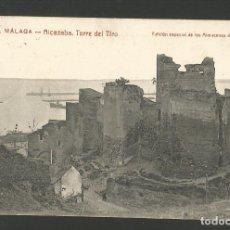 Postales: MALAGA-ALCAZABA-TORRE DEL TIRO-36-ED·ALMACENES DE LA LLAVE-VER REVERSO-(61.927). Lote 175517728