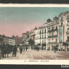 Postales: GRANADA-PUERTA REAL-64-ROISIN-VER REVERSO-(61.982). Lote 175545210