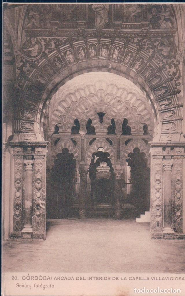 POSTAL CORDOBA - ARCADA DEL INTERIOR DE LA CAPILLA VILLAVICIOSA - SEÑAN - 20 - HAUSER Y MENET (Postales - España - Andalucía Antigua (hasta 1939))