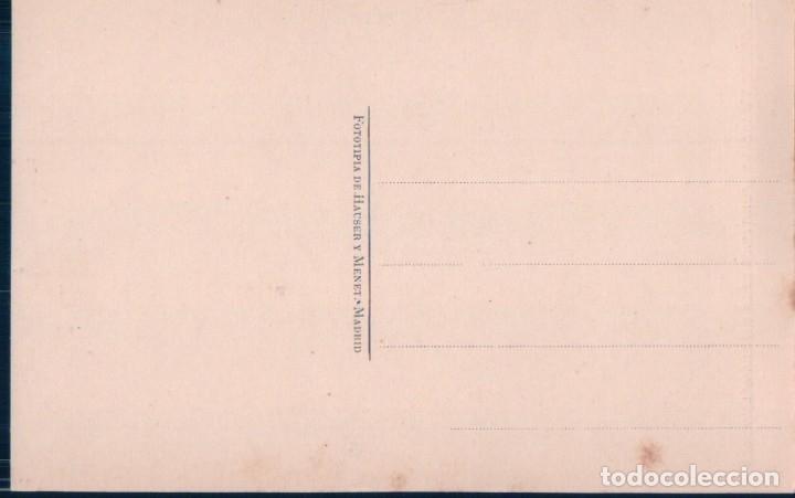 Postales: POSTAL CORDOBA - ARCADA DEL INTERIOR DE LA CAPILLA VILLAVICIOSA - SEÑAN - 20 - HAUSER Y MENET - Foto 2 - 175605749