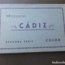 Postales: CADIZ 10 POSTALES EN COLOR 1962. Lote 175796809