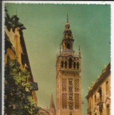 Postales: POSTAL SEVILLA - LA GIRALDA - EN RELIEVE (FOTO-RELIEVE CASA PINTO). Lote 176015973