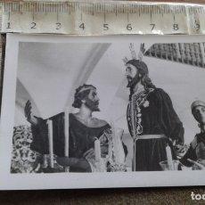 Postales: SEMANA SANTA SEVILLA - MINI POSTAL - 6X8 CM - ARRIBAS - JESUS ANTE ANAS - HDAD DE LA BOFETA. Lote 176198435