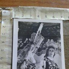 Postales: SEMANA SANTA SEVILLA - MINI POSTAL - 6X8 CM - ARRIBAS - MARIA STMA. DULCE NOMBRE - HDAD DE LA BOFETA. Lote 176198642