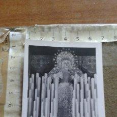 Postales: SEMANA SANTA SEVILLA - MINI POSTAL - 6X8 CM - ARRIBAS - NTRA SRA DE LA ANGUSTIA - HDAD ESTUDIANTES. Lote 176202145