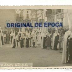 Postales: (PS-61710)POSTAL DE VELEZ RUBIO-SEMANA SANTA. Lote 176356887