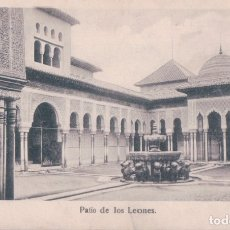 Postales: POSTAL PATIO DE LOS LEONES - GRANADA ALHAMBRA - REVERSO SIN DIVIDIR. Lote 176545332