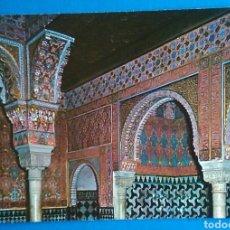 Postales: POSTAL 187 GRANADA ALHAMBRA SALA DEL REPOSO DE LOS BAÑOS ED ARRIBAS. Lote 176548033