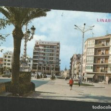 Postales: POSTAL SIN CIRCULAR - LINARES 2011 - JAEN - EDITA ARRIBAS. Lote 176616237