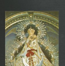 Postales: POSTAL SIN CIRCULAR - ANDUJAR 2011 - NTRA SRA DE LA CABEZA - JAEN - EDITA ARRIBAS. Lote 176906087