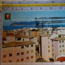 Postales: POSTAL DE CÁDIZ. AÑO 1970. ALGECIRAS VISTA PARCIAL AL FONDO PEÑÓN DE GIBRALTAR. 2348. Lote 177007755