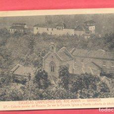 Postales: GRANADA-ESCUELAS CAMPESTRES DEL AVE MARIA, Nº 27 COLONIA ESCOLAR.......... , S/C VER FOTOS. Lote 177045920