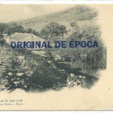 Postales: (PS-61758)POSTAL DE ALISEDA-PAISAJE DE SAN JOSE.DOMINGO LOPEZ MUÑOZ. Lote 177290678