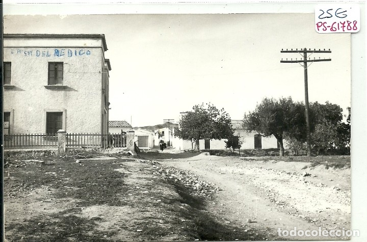 (PS-61788)POSTAL DE LOS GALLARDOS(ALMERIA)-CALLE DEL MOLINO.CASA DEL MEDICO A BOLIGRAFO (Postales - España - Andalucia Moderna (desde 1.940))
