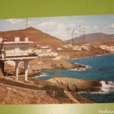 Postales: SAN JOSÉ, ALMERÍA. Lote 177842823