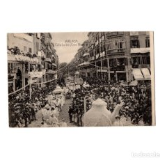 Postales: MÁLAGA.- CALLE MÁRQUES DE LARIOS. COSO BLANCO.. Lote 178054373
