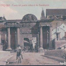 Postales: POSTAL CORDOBA - PUERTA DEL PUENTE SOBRE EL RIO GUADALQUIVIR - GARZON 30. Lote 178094312