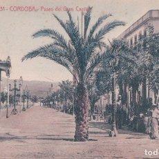 Postales: POSTAL CORDOBA - PASEO DEL GRAN CAPITAN - GARZON 31. Lote 178094605