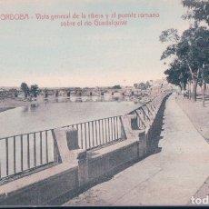 Postales: POSTAL CORDOBA - VISTA GENERAL DE LA RIBERA Y EL PUENTE ROMANO SOBRE EL RIO GUADALQUIVIR - GARZON 27. Lote 178094875
