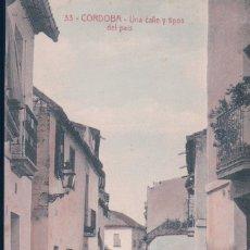 Postales: POSTAL CORDOBA - UNA CALLE Y TIPOS DEL PAIS - GARZON 33. Lote 178095112
