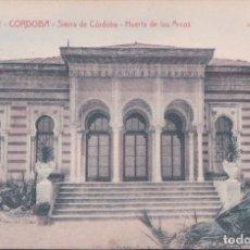 Postales: POSTAL CORDOBA - SIERRA DE CORDOBA - HUERTA DE LOS ARCOS - GARZON 32. Lote 178095393