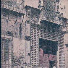 Postales: POSTAL CORDOBA - CASA PALACIO DEL MARQUES DE LA FUENSANTA - GARZON 34. Lote 178096008