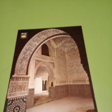Postales: GRANADA. Lote 178153777