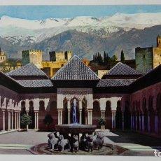 Postales: POSTAL GRANADA, ALHAMBRA PATIO DE LOS LEONES. Lote 178163115
