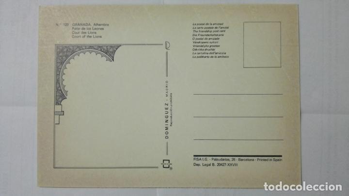 Postales: POSTAL GRANADA, ALHAMBRA PATIO DE LOS LEONES - Foto 2 - 178163120