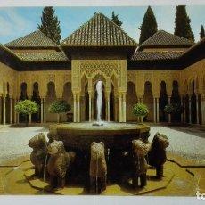 Postales: POSTAL GRANADA, ALHAMBRA PATIO DE LOS LEONES. Lote 178163120