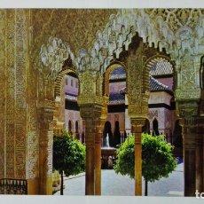 Postales: POSTAL GRANADA, ALHAMBRA, PATIO DE LOS LEONES. Lote 178163223