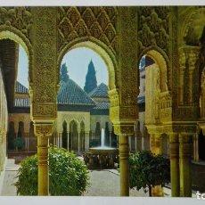 Postales: POSTAL GRANADA, ALHAMBRA - PATIO DE LOS LEONES, ARCADAS. Lote 178163249
