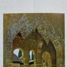 Postales: POSTAL GRANADA, ALHAMBRA - PATIO DE LOS LEONES. Lote 178163359